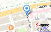 1С-Рарус НН
