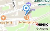 """ЧОО """"ГВАРДЕЕЦ"""" - Охранная деятельность"""