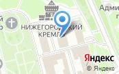 Представительство Президента РФ в Приволжском федеральном округе