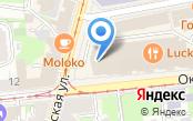 Т Плюс, ПАО