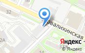 Профилактика, ФГУП