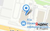 Kia центр Ларина