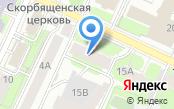 Управление Судебного департамента в Нижегородской области