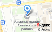 Управление административно-технического контроля по благоустройству г. Нижнего Новгорода