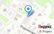 Государственный архив Нижегородской области документов по личному составу