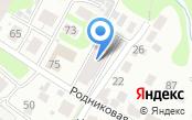 Центр хранения документации и комплектации государственных архивов Нижегородской области