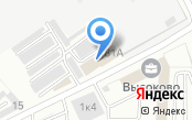 АВТО-SALE Нижний Новгород