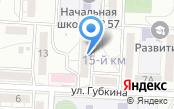 Кировский комплексный центр социального обслуживания населения