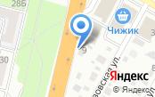 АвтоСтарт