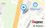 Автоцентр на Суровикинской