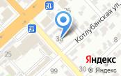 Отдел ГИБДД Управления МВД России по г. Волгограду