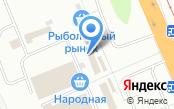 Транзит Волга