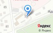 Центр лицензионно-разрешительной работы Управления Росгвардии по Волгоградской области