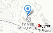 МЭО ГИБДД Главное Управление МВД России по Волгоградской области