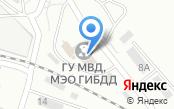 МЭО ГИБДД ГУ МВД России по Волгоградской области