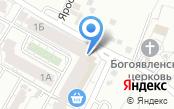 Волгоградский флебологический центр профессора Ларина С.И.