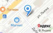 Волгоградэнергосбыт, ПАО
