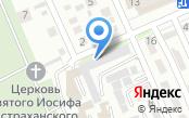 Волгоградгорсвет, МКП