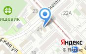 Отдел полиции №5 Управления МВД России по г. Волгограду