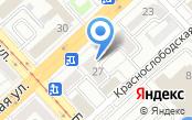 Следственный отдел Ворошиловского района г. Волгограда