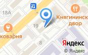 Ворошиловское территориальное управление департамента по образованию