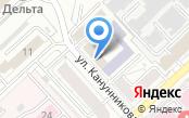 Гарант-Волгоград, ЗАО