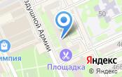 ВолгаТрансЭксперт