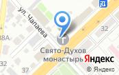 Царицынский Православный Университет преподобного Сергия Радонежского
