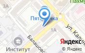 Полиция общественной безопасности №5 УВД по г. Волгограду