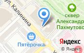 Управление Министерства юстиции РФ по Волгоградской области