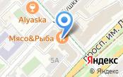 Волгоградское потребительское общество