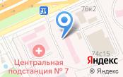 Волгоградское областное бюро судебно-медицинской экспертизы, ГБУЗ
