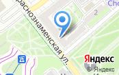 Волгоградский Областной Союз садоводческих, огороднических некоммерческих объединений