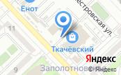 Автостоянка на ул. Ткачёва