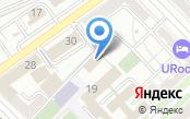 Волгоградское коммунальное хозяйство, МУП