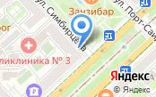 Волгафарм-Волгоград, ГУП
