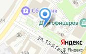 Центральный районный суд г. Волгограда
