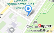 Городское общество охотников и рыболовов г. Волгограда