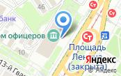 Волгоградский областной комитет ветеранов войны и военной службы