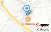 Автостоянка на ул. Землянского