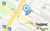 Магазин канцелярских товаров и игрушек на ул. 7 Гвардейской