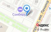 Центр документации новейшей истории Волгоградской области