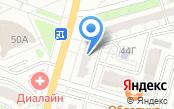 Отдел занятости населения Красноармейского района