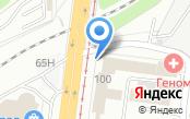 Волгоградский городской архив