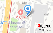 Управление пенсионного фонда РФ в Краснооктябрьском районе