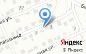Волгоградское Региональное Отделение Федерация всестилевого карате России