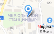 Волгоградская ОС ВИР