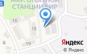 Краснослободское отделение полиции
