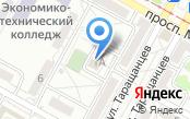Волгоградский областной центр психолого-педагогической помощи населению