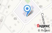 Начальная школа-детский сад №1